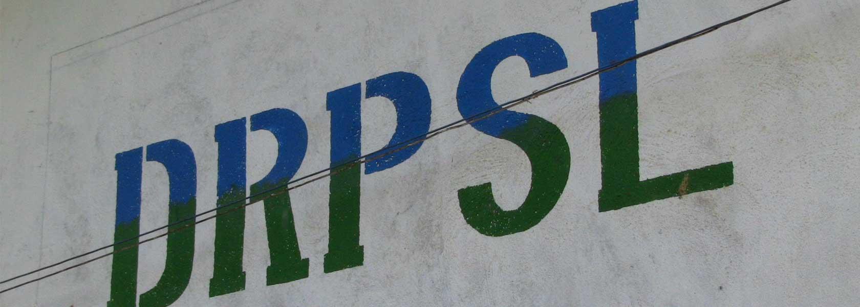 DRPSL Logo